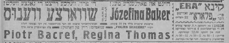 Josephine Baker in Bałuty