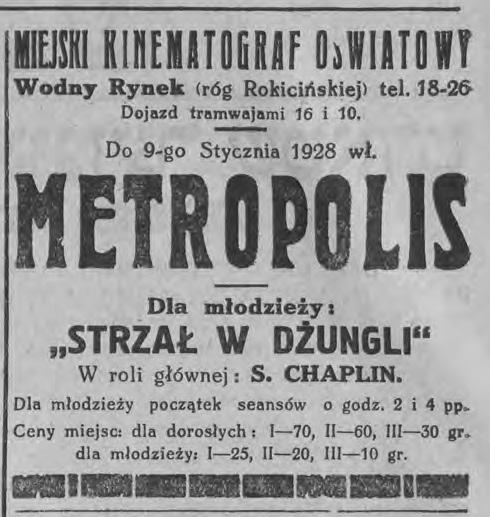 Metropolis in Łódź