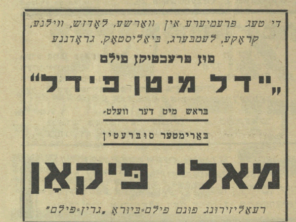 Ad for the premiere of Yidl mitn Fidl