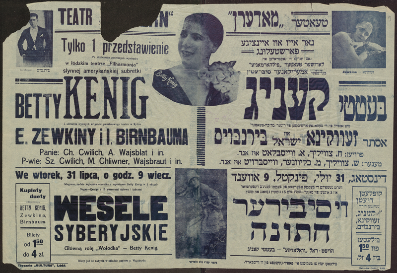 Betty Kenig in Łódź