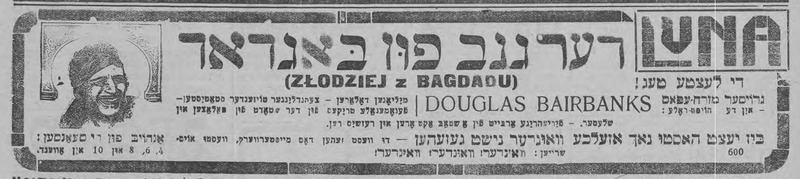 The Thief from Bagdad in Łódź