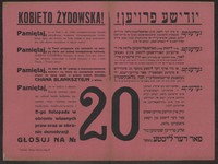kobieto-zydowska-inc-pamietaj-ze-na-liscie-t-zw-bloku-mniejszosciowego-figuruja-0.jpg